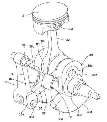 Suzuki single patent